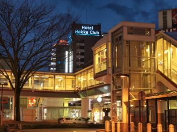 ホテル法華クラブ新潟(長岡)